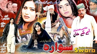 Pasho Islahi Drama SAWARAH - Jahangir Khan Pashto Movie - Pakistani Regional Movie