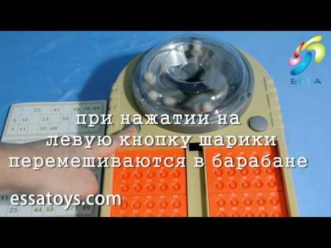 Настольная игра Бинго игры оптом essatoys.com