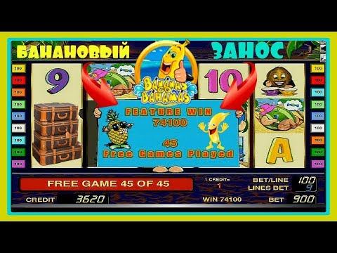 Игровой слот автомат aztec gold
