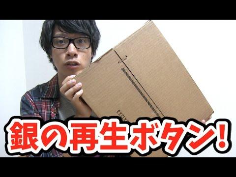 妖怪 ウォッチ 専門 チャンネル 妖怪ウォッチ専門チャンネル -