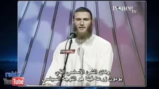 قصة إسلام الداعية الاسترالي موسى سرنتنيو (مترجمHD)