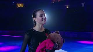 Анна Щербакова Показательные выступления Чемпионат России по фигурному катанию 2021