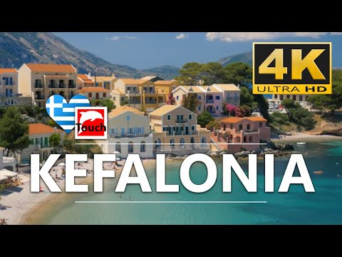 KEFALONIA (Cephalonia, Κεφαλλονιά) - Overview, Greece - 87 Min. 4K Guide