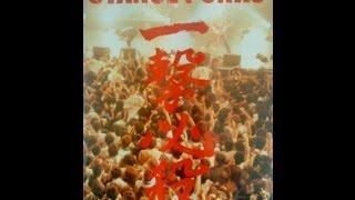 Primer DVD de Stance Punks publicado en el 2003 Lista De Canciones:...