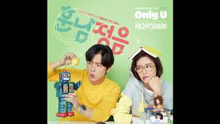 [훈남정음 OST Part 1] Only U - 닉앤쌔미 (Nick&Sammy)