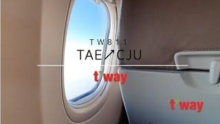 [TW811] 티웨이항공 대구국제공항→ 제주국제공항 탑…