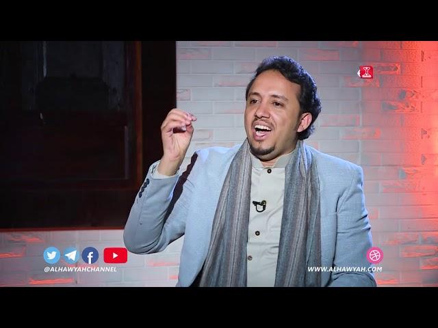 لقاء خاص مع الأستاذ محمد علي العماد رئيس المجلس التنفيذي لشبكة الهوية الإعلامية | قناة الهوية
