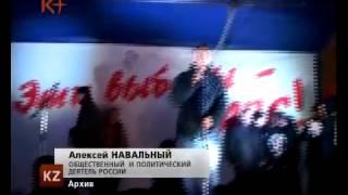 Болат Атабаев идет в политику (1)