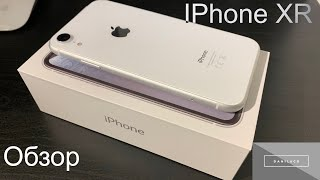 Обзор IPhone XR так ли плох как многие думают?!