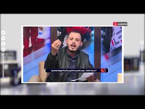 التاسعة والناس   لجنة اراضي موظفي وزارة الإدارة المحلية .. قراصنة الحقوق    قناة الهوية