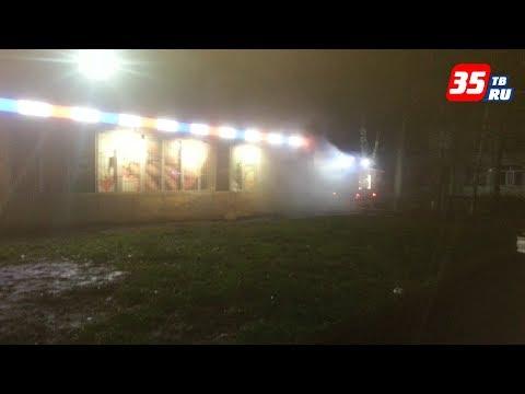 Продуктовый магазин горел сегодня ночью в Череповце