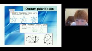 Обучение решению задач на смекалку в учебной и внеучебной деятельности по УМК Г  К  Муравина, О  В