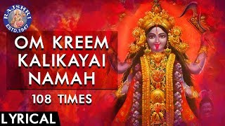 Om Kreem Kalikayai Namah 108 Times | Powerful Kali Mantra With Lyrics | Durga Ma