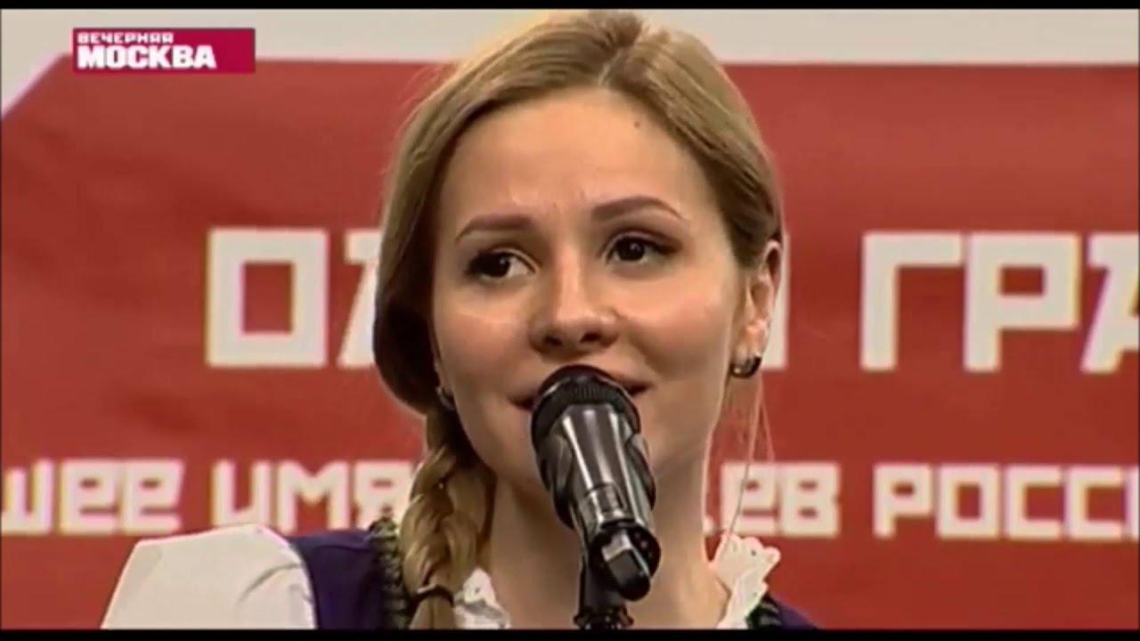 Musik Russland