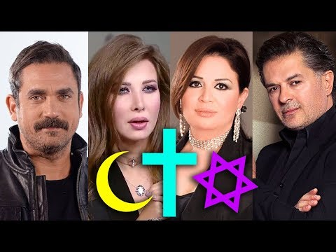 ديانات فنانين العرب - تعرف علي اسمائهم الحقيقيه وديانتهم