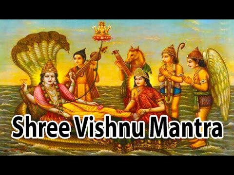 Powerful Mantra To Attract Money And Wealth l Shree Vishnu Mantra l श्री  विष्णु मंत्र
