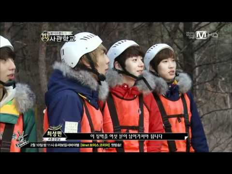 Boyfriend W Academy Ep02 Full (HD)