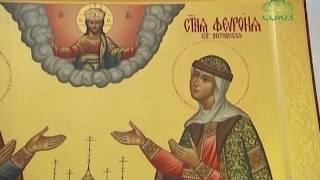 16 мая исполняется 396 лет со дня образования Верхотурского Свято-Покровского женского монастыря