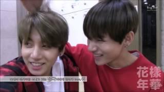 방탄소년단 뷔국 vkook moments compilation the perfect otp