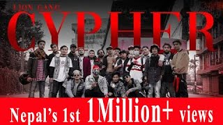 Liongang Cypher - Biggest Cypher From Chitwan (Official video) (PROD.DE MASH)