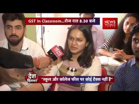 NWI Special 'GST In Classroom' Episode 1