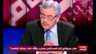 Beirut Al Yawm - Jean Ogassapian - 03/01/2015