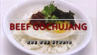 HOW TO MAKE BEEF GOCHUJANG SAUCE[RECIPE]  쉬운 만능 소고기 고추장 만들기기
