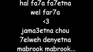 Mabrook mabrook.wmv