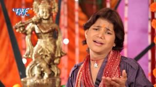 Kanha Kanha Rateli - Akash Mishra - Bhakti Sagar Song - Bhojpuri Bhajan Song 2015