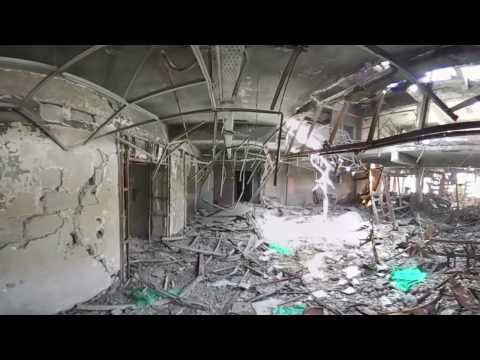 Iraq: See 360°