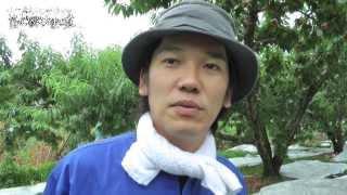 ぴっかり高木といしいそうたろうの笛吹観光大使への道』 石和温泉応援団...