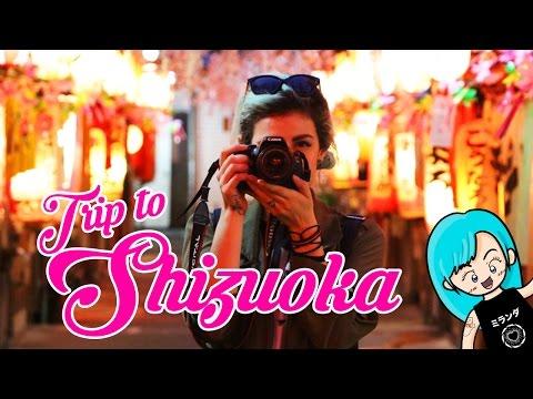 ☞Trip to Shizuoka 初めての静岡旅行- Miranda Ibañez✧*。