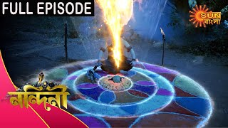 Nandini - Episode 330 | 15 Oct 2020 | Sun Bangla TV Serial | Bengali Serial