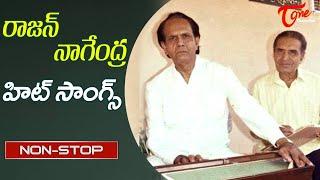 Senior Music Directors Rajan Nagendra Hits | Telugu Movie Video Songs Jukebox | Old Telugu Songs