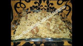 Jhangiri Beef Pulao King Chef Shahid Jutt G.A Pakistan