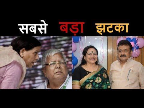 RJD को बड़ा झटका देने की रणनीति, इस वजह से खौफ में था Lalu परिवार   News4Nation