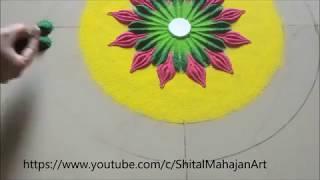 Easy and Creative Rangoli Designs| Smart Kolam Design| Rangoli by Shital Mahajan.
