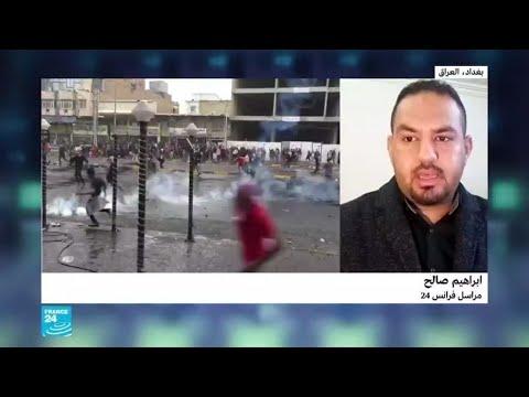 العراق: ارتفاع حصيلة ضحايا الهجوم الذي شنه مجهولون على متظاهرين ببغداد إلى 17 قتيلا  - 11:00-2019 / 12 / 9