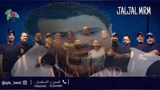 فرقة العائلة عبدو 2019  توبا جني حفله
