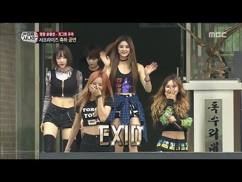 [Real men] 진짜 사나이 - surprise performances EXID! 20160814