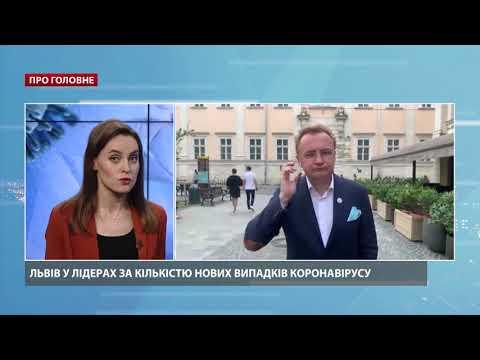 Чому на Львівщині антирекорд хворих на COVID-19: Садовий назвав 2 причини
