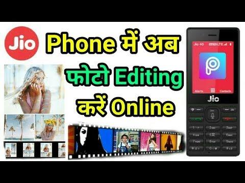 Jio फोन में फोटो Editing कैसे करें Online || Jio