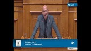 Α. Γρέγος: Ο Παύλος Μελάς και οι Μακεδονομάχοι δεν θυσιάστηκαν για καμιά σύνθετη ονομασία