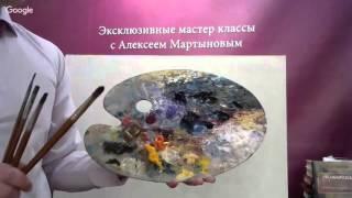 7 МК Урок живописи мастихином Алексей Мартынов Наташа Йорк