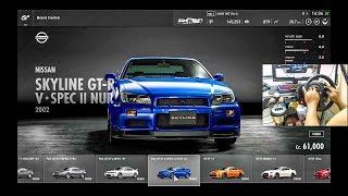 Skyline 680 แรงม้า - Gran Turismo Sport