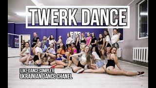 Gambar cover TWERK DANCE CLASS - BOOTY SHAKE by Ira Babii - iLike Dance Complex