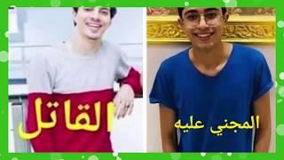 لحظة اعتداء محمد راجح على محمود البنا