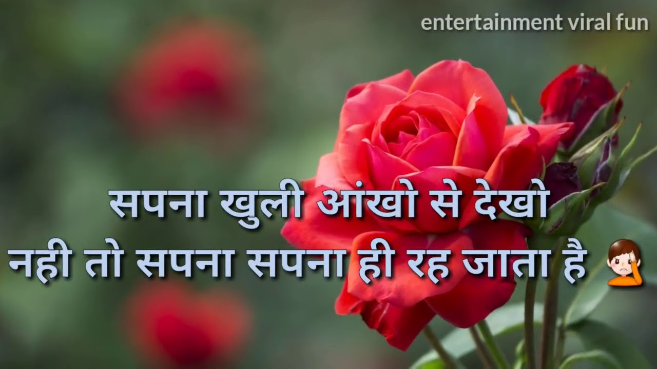 Motivational Lines Life Changing Quotes In Hindi Whatsapp Status