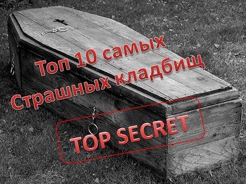 СоловкиЭнциклопедия Solovki Encyclopedia