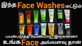 Top 20 Face Washes Ranked From Worst to Best
